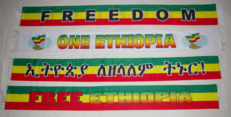 Ethiopian flags and promotional products